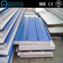 container house material eps sandwich panel
