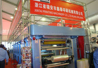 Roto Printing Machine Ink Roller