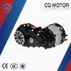 48V geared DC motor brushless differential hub motor for E tricycle from china