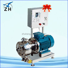 equipment for peanut butter toilet soap making machine skin care products ointment tilting vacuum emulsifying mixer