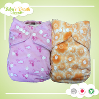 MPF015 the most popular little lambs itty bitty wholesale nappies
