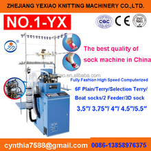 "YX high speed automatic computerized 3.5"" sock machine plain"