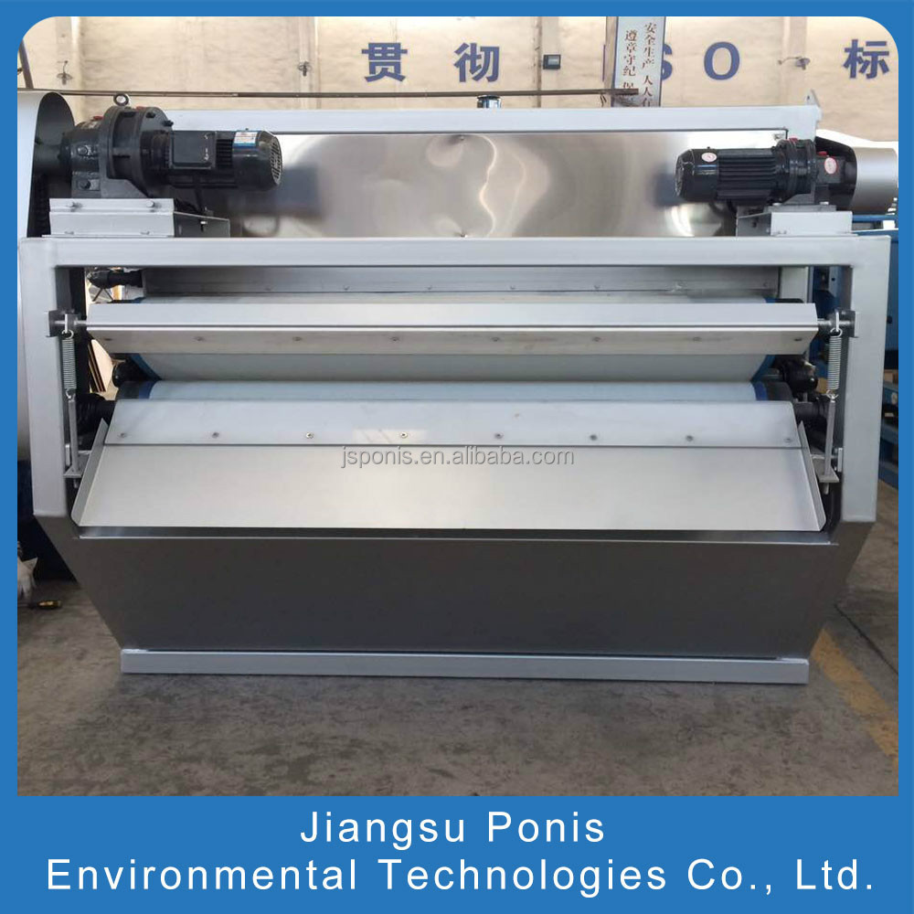 Quality choice double belt filter press for waste water treatment