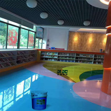 Non-slip epoxy paint floor coating for office and Children's playground