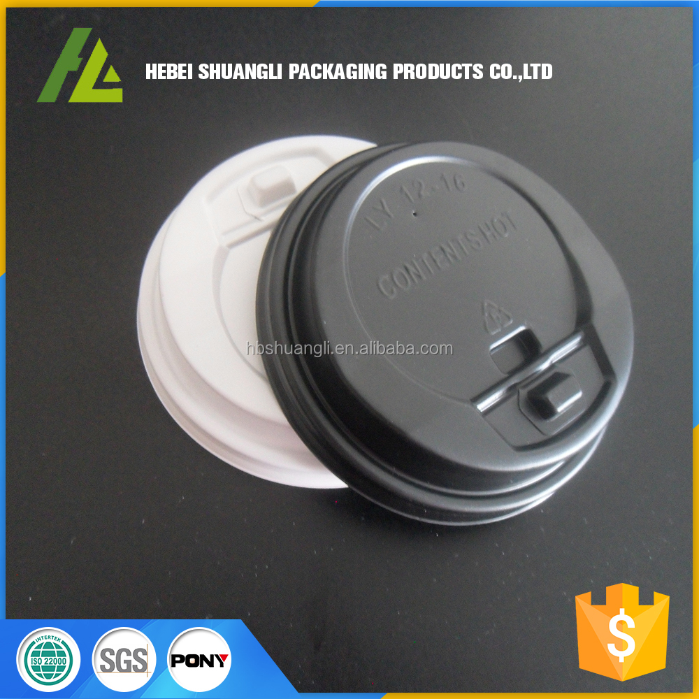 my test Customized plastic cup lid