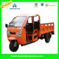 China 200cc Adult Tricycle Prices Cargo Motorcycles For Sale