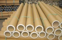 Factory Direct Sale Biodegradable Recycled Paper Cores for PVC stretch ceiling film