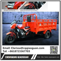 250cc water cooling three wheel cargo motorcycles for sale