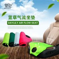 Daylily Air Flow Seat - USB Interface Convenient Cleaning Summer Cool Cushion