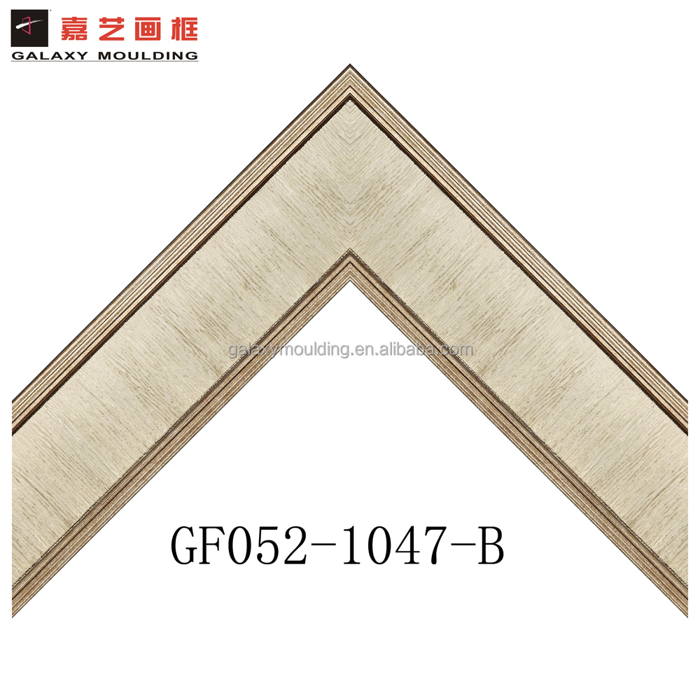 Cheap Wholesale Woodenlike Ps Picture Frames Bedroom Wall
