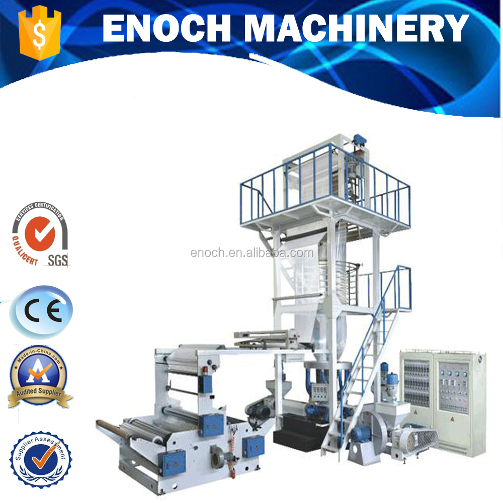 3 Layers Coextrusion Composite Greenhouse Plastic Film Blowing Machine(EN-3L)