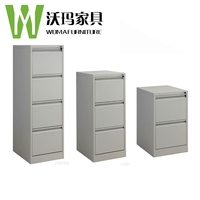 Metal two drawers wall mount offic cabinet Cheap tool storage cabinet from China