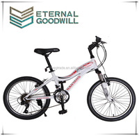 Bike for kids 18 speeds full suspension mini mountain bike bicycle/children bicycle model GB 1016