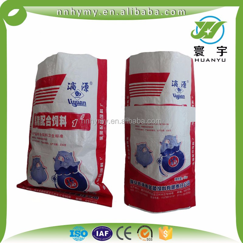 Water proof bopp front and back pet food bag with logo printing for domestic supply by China Nanning factory laminated woven bag