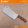 Professional Chinese Cleaver knife with wood handle