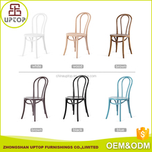 WOODEN THONET CHAIR , BENTWOOD CHAIR , BISTRO CHAIR