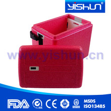 plastic cold chain box & blood transportation cooler