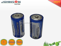 2015 hot sale powerful environmental c lr14 am2 1.5v alkaline battery