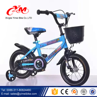 Factory wholesale beautiful children bicycle/kids four wheels bike with basket/price bicycle child