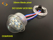 35mm 6pcs SMD5050 led pixel light with high brightness