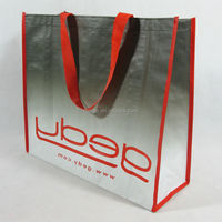 BSCI audit factory pp woven shopping bags/non woven carpet manufacturers/non woven bag