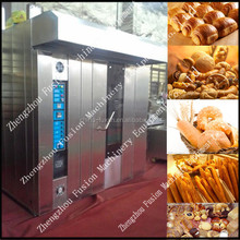 Bakery plant prices rotary rack oven