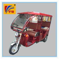 ICAT Certificate three wheel auto e rickshaw price