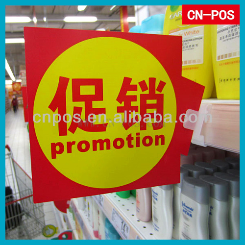 supermarket display plastic holder for hanging