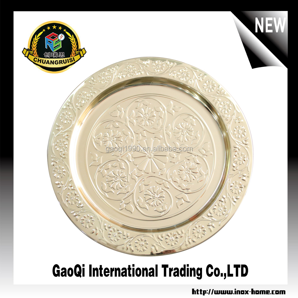 Gold plating stainless steel food tray arabic design flower dinner plates charger plates /candy plates/fruit tray