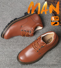 China Factory Price Cheap Waterproof Men Height Increasing Shoes