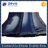 Top quality China denim suppliers 8/3 z satin weave spandex textiles denim jeans fabric