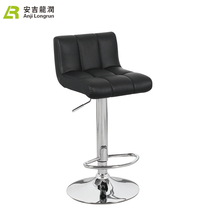 7179 China cheap modern indoor living room pu Bar Chair barstool