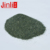 Two kinds of Black color sand with lowest price from China factory