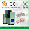disposable paper cone forming professional machine