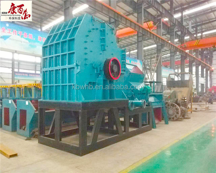 KBW Hottest General Industrial Equipment Scrap Metal Recycling Crusher plant