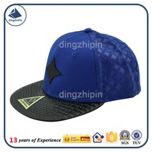 Malaysia PU leather basketball cap 6 panels custom