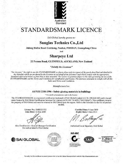 AS Certification for the Glass