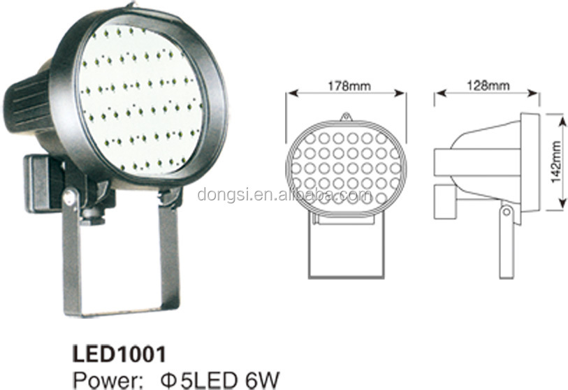 high lumens auto 6w led working light