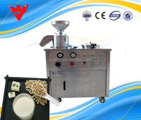 Soybean milk and bean curd machine, soybean milk machine