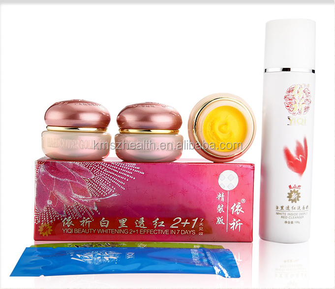 Original YiQi Beauty Whitening Cream 2+1 Effective In 7 Days Gold Cover