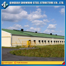 Prefab Steel Broiler House Design Commercial Chicken Farm Building