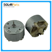 1.5-6V Electric small solar DC motor