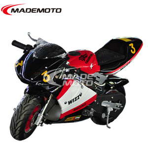 China Made Cheap 110cc racing motorcycle/110cc pocket bike for kids