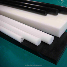High Quality White/Black Color pom c delrin rod