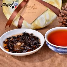 hibiscus slimming tea pu er refined chinese tea gift