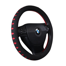 38cm Universal Leather Vehicle SUV Truck <strong>Auto</strong> Car Steering Wheel Cover