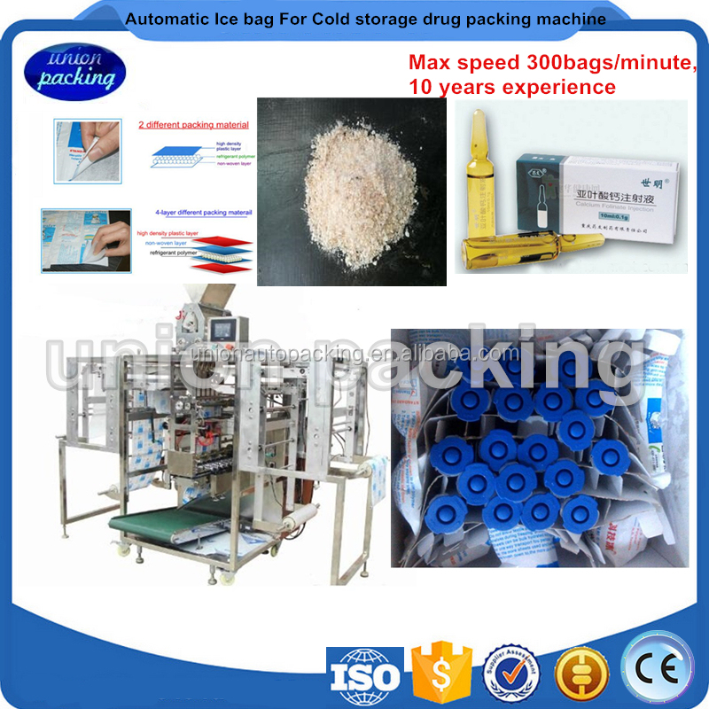 multi-lane Automatic ice bag for cold storage drug packing machine,Disposable Ice Packs for Shipping Food 12 Cells Cool Gel Dry