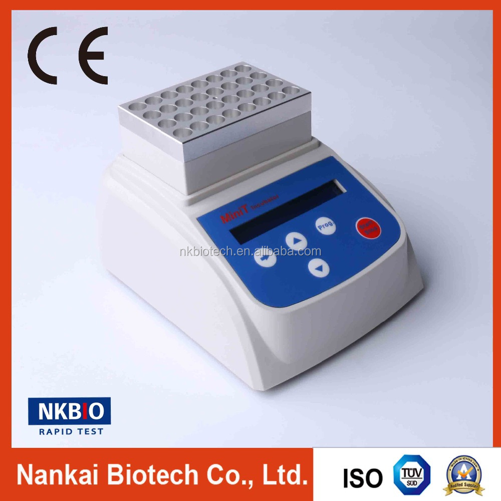 Milk Incubator (lab test equipment)