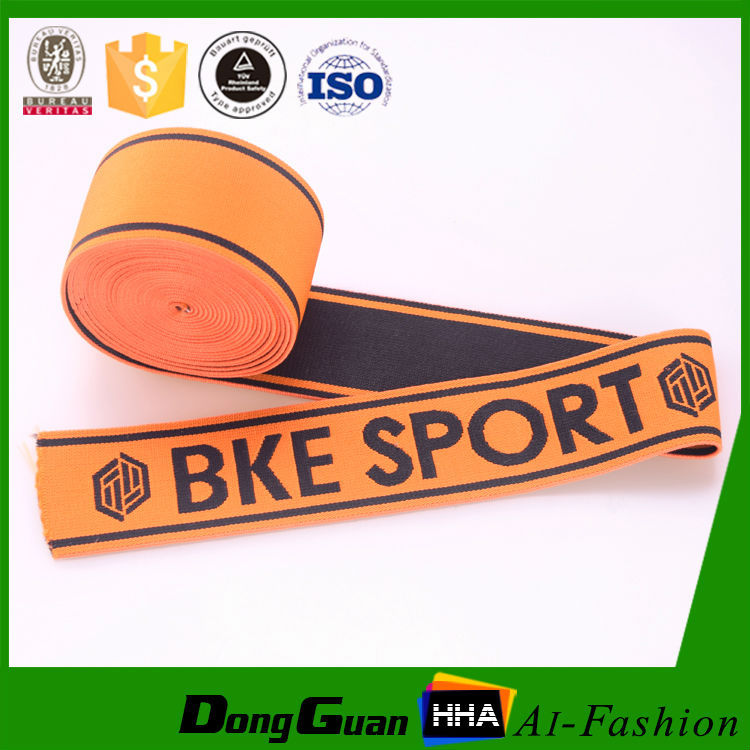 High Quality Custom Jacquard Nylon Elastic Band For Underwear