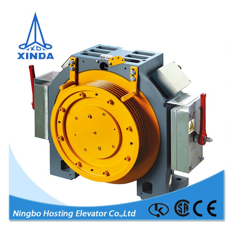 Lift Parts spare parts gearless traction machine